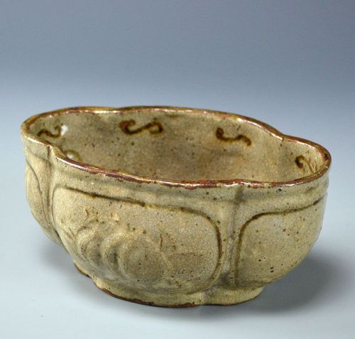 Rare Edo p. Japanese Genpin-yaki Pottery Bowl