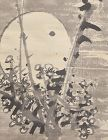 Antique Japanese Scroll, Plum and Moon, Chikugai