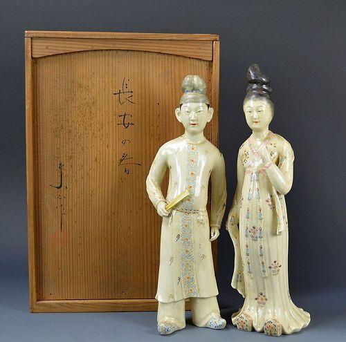 Very Rare Miyanaga Tozan Kyo-satsuma Figurine