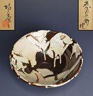 Antique Japanese Chawan Tea Bowl, Kiyomizu Rokubei V