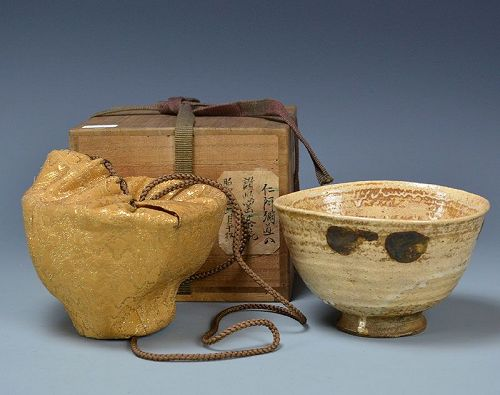Important Ninnami Dohachi Edo period Chawan Tea Bowl