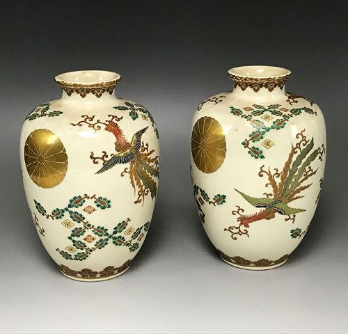 Imperial Porcelain Vase Set by Ito Tozan I