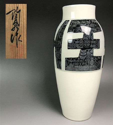 Mid Century Japanese Porcelain Vase, Tosen