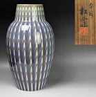 Antique Japanese Pottery Vase by Kanae Shokin