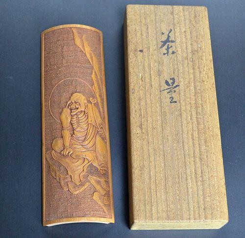 Incredible Japanese Carved Bamboo Sago w/ Rakan Arahat