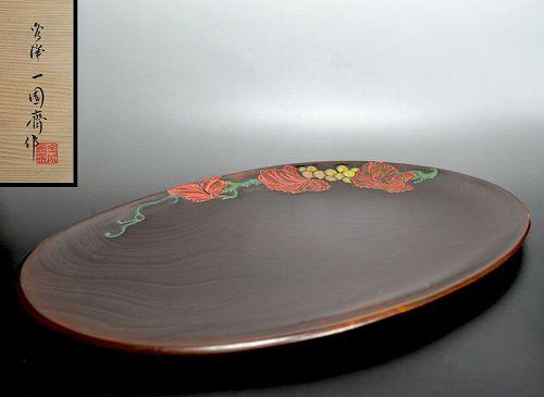 Kinjo Ikkokusai Carved Kobon Wood Tray, Grapes