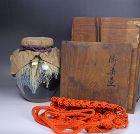 Antique Japanese Chatsubo Tea Leaf Storage Jar