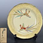 Antique Porcelain Plate, Phoenix by Eiraku Zengoro