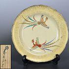 Antique Porcelain Plate, Phoenix by Eiraku Zengoro