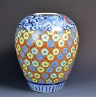 Gorgeous Antique Japanese Imari Porcelain Vase
