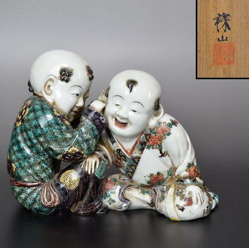 Important Suwa Sozan I Porcelain Okimono