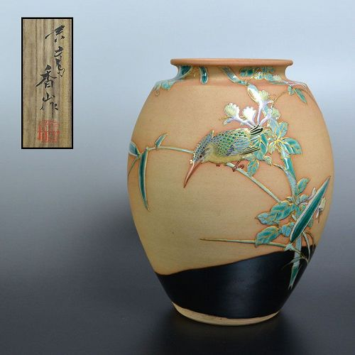 Antique Miyagawa (Makuzu) Kozan Ceramic Vase, Kingfisher