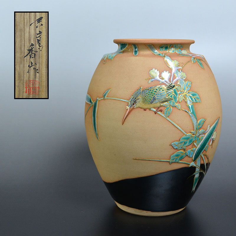 Antique Miyagawa (Makuzu) Kozan Ceramic Vase, Kingfisher