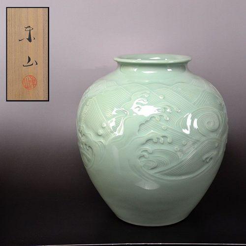 Celadon Porcelain Wave Sculpted Vase by Miyanaga Tozan