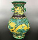 Striking Large Porcelain Vase by Eiraku Zengoro XVI