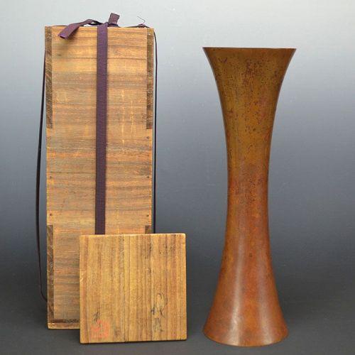 Mid-Century Japanese Bronze Vase, Hara Naoki