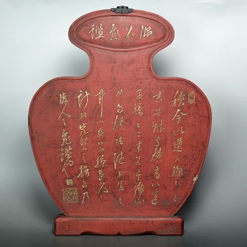 Antique Japanese Red Lacquered Kanban Tea Sign
