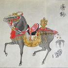 Antique Japanese Equestrian Makimono Handscroll, Horse tack