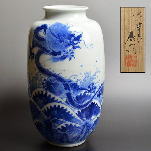 Miyagawa (Makuzu) Kozan Porcelain Dragon Vase
