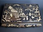 Inlayed Lacquer Table in Chinese Style by Suwa Sozan I