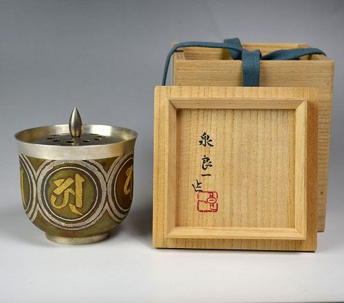 Izumi Ryoichi Damascene Gold Koro, Five Rings