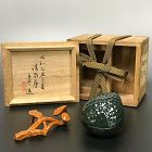 Antique Seifu Yohei IV Pine Cone & Reishi Scholars Desk Items