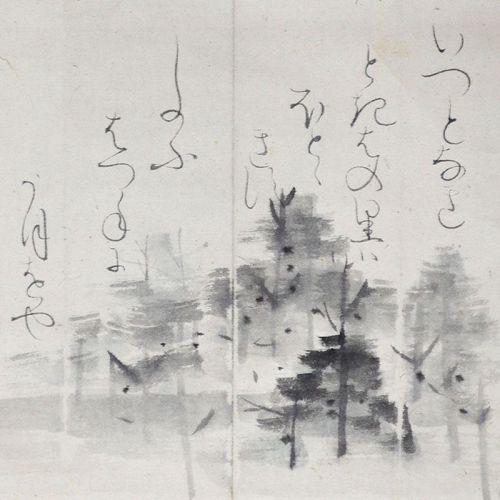 Otagaki Rengetsu Scroll, The Promise of Spring