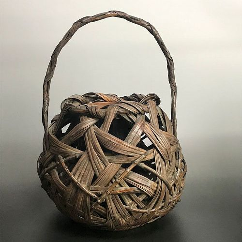 Antique Japanese Wagumi Bamboo Basket