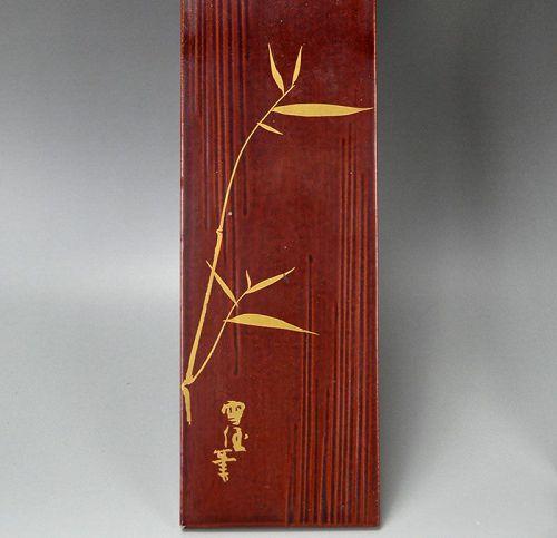Kamisaka Sekka Lacquer Tanzaku-ire Poem Card Case