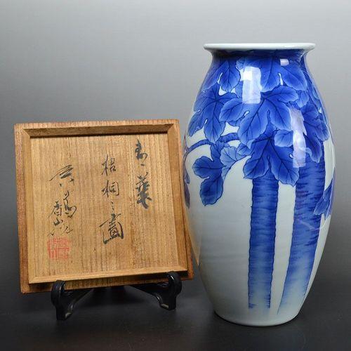 Sumptuous Miyagawa (Makuzu) Kozan Paulownia Vase