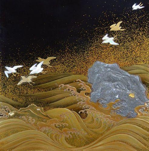 Exhibited Japanese Lacquer Box by Sakamoto Kakutaro