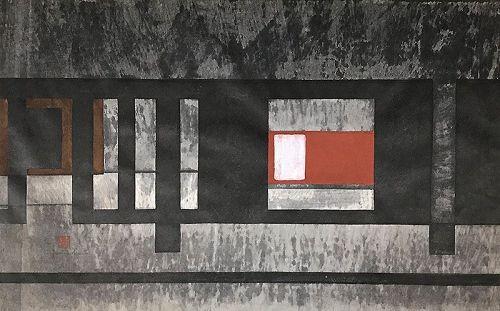 Saito Kiyoshi 1956 Wood Block Print, Nagasaki Gate