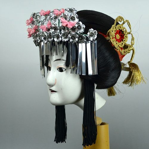 Genuine Japanese Bunraku Theater Puppet Head