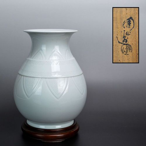Hakuji Porcelain Vase by Ito Tozan II