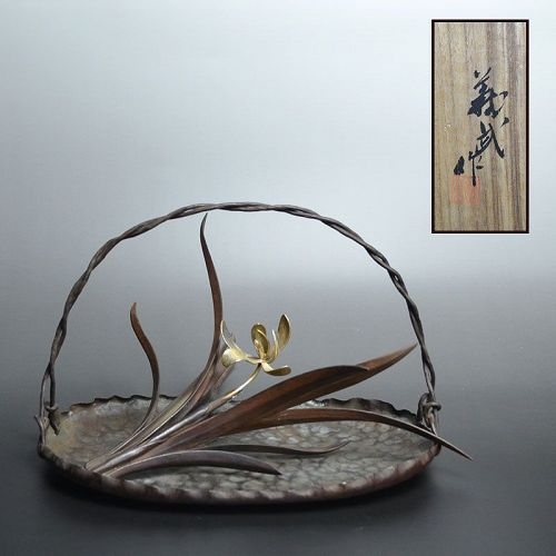 Hand formed Metal basket with Iris