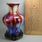 Massive Important Flambe Vase by Kiyomizu Rokubei V