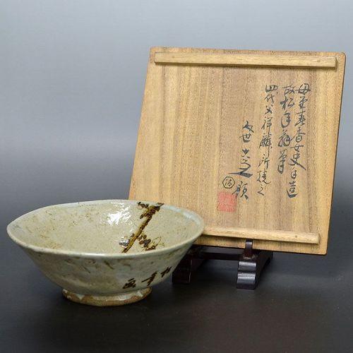 Rare Rokubei IV & Shunko & Suzuki Shonen Chawan