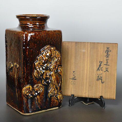 Caramel Glazed Mushroom Vase, Kiyomizu Rokubei V