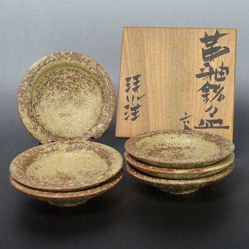 Rare Set Earthenware Dishes by Kiyomizu Rokubei VII