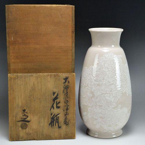 Kiyomizu Rokubei V Taireiji Chrysanthemum Vase