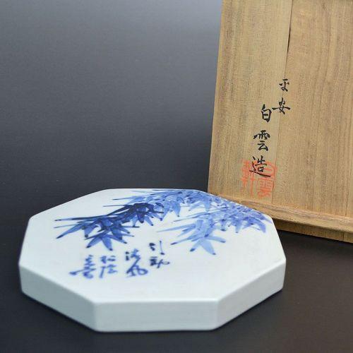 A Ryoro Dai Porcelain Tea Tile decorated by Tanaka Hakuin