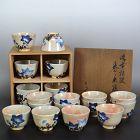 A 20 piece set of Gohon Ceramic Tea Cups by Kiyomizu Rokubei V