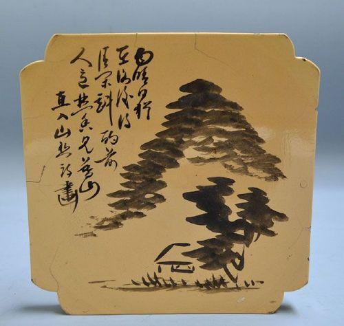 An important Fushina Yaki Sencha Rodai, Tanomura Chokunyu