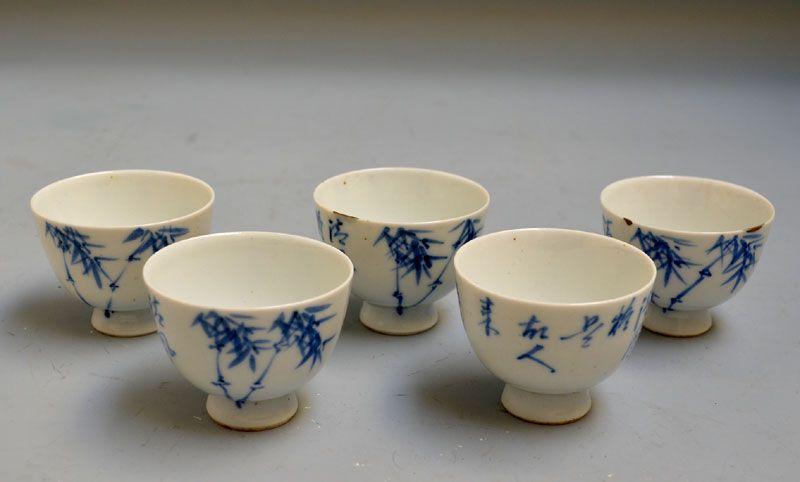 Rare Porcelain Tea Cups, Nukina Kaioku/Ninnami Dohachi