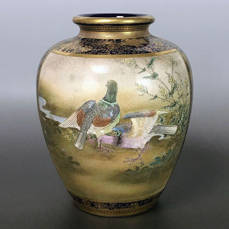 Antique Japanese Kyo-Satsuma Vase by Matsumoto Hozan