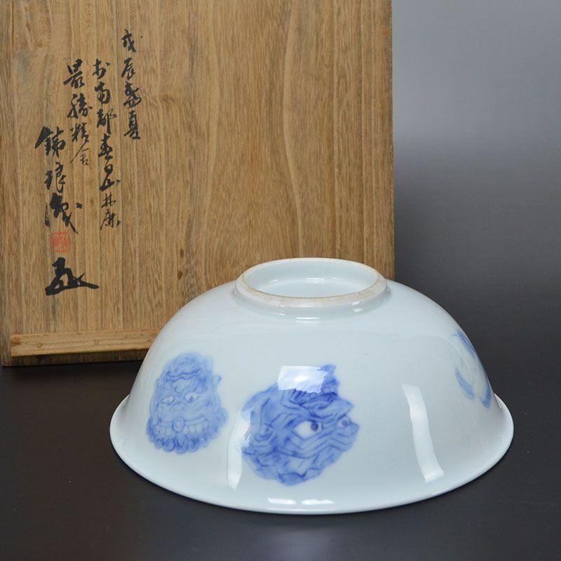 Porcelain Bowl Decorated w/ Masks by Ichikawa Tetsuro & Taizan
