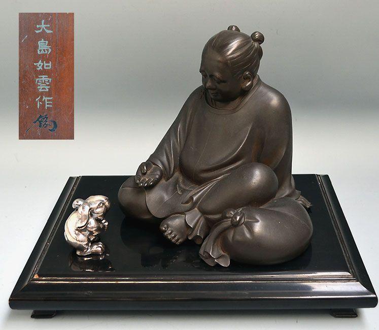 Large Bronze Figure of O-kuninushi by Oshima Joun