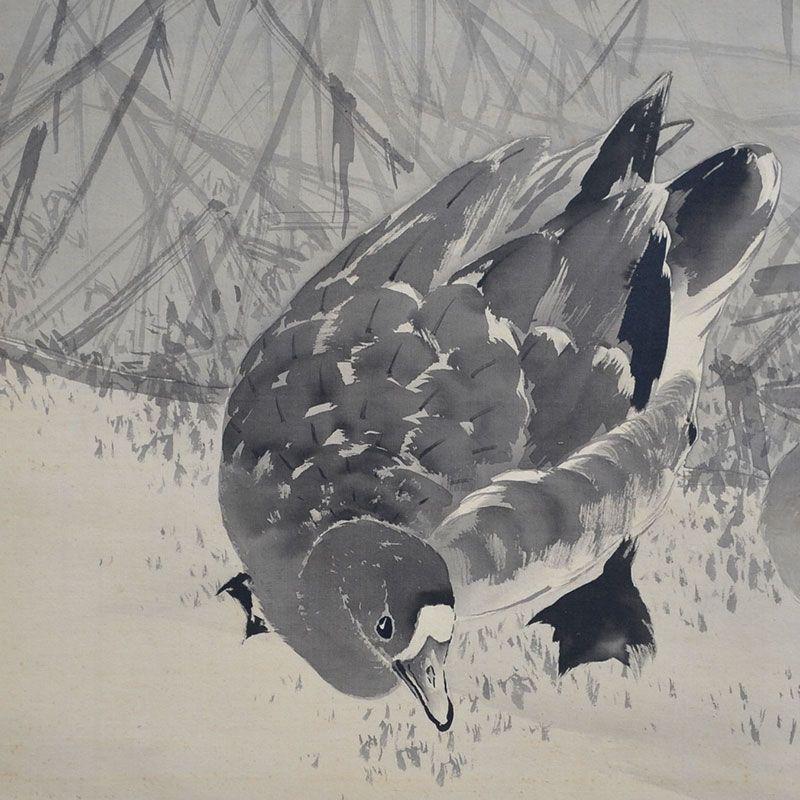 Araki Juppo Meiji p. Sumi-e Ink Screen, Geese in Winter