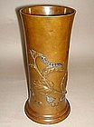 UNUSUAL OLD Japanese BRONZE VASE with SILVER