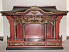 SUPERB ANTIQUE Japanese LACQUERED SHRINE